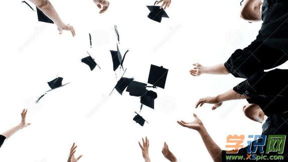 [2017初级会计证书领取]2017初中毕业纪念册寄语 2017毕业寄语一句话小清新