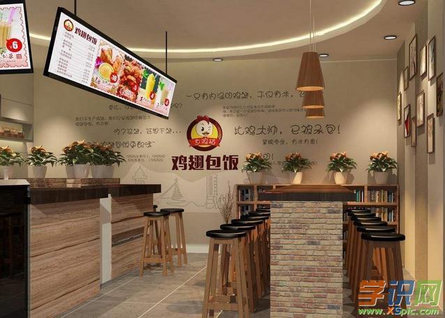 20平米小吃店店面裝修圖_個性小吃店面裝修設計圖