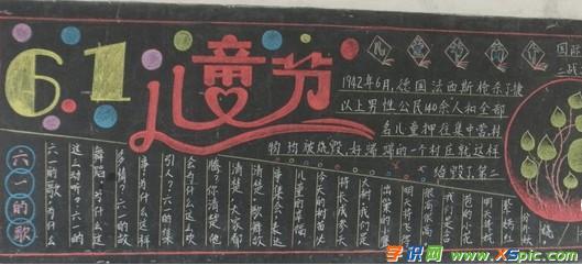 """旧中国的儿童节   硝烟中的童年难免痛苦和愤怒,但苦难的童年也有明快和热情。中国抗日儿童团的建立,让那时山里的孩子也有了自己的节日——儿童节,不过,那时的儿童节是4月4日。   抗日战争中,中国的晋察冀边区有数以十万计的抗日儿童团员,其中包括著名的抗日小英雄王二小,后来解放战争中的先烈董存瑞,还有更多的儿童团成员经历了波澜壮阔的新民主主义革命之后,成为建设社会主义的骨干。   老儿童团员回忆说,到儿童节这天,只要日本人不来""""扫荡"""",县里、区里都要组织活动"""