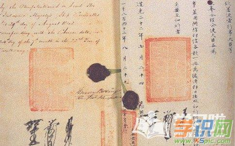 虎门条约主要内容_虎门条约的主要内容