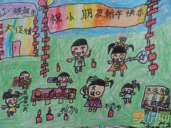 2018元旦迎新年儿童绘画作品图片大全图片