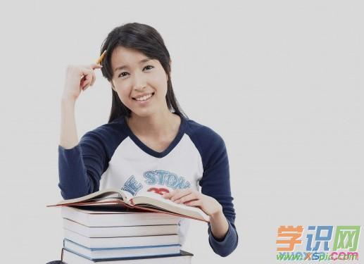 开学第一课观后感|开学第一课日记300字