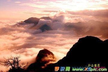 庐山风景名胜区导游词3篇