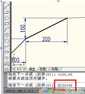 cad画直线怎么输入相对坐标