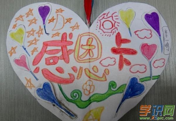 幼儿园感恩节手工作品图片欣赏