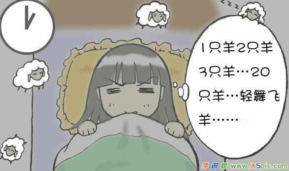 失眠怎么调理好 调理失眠的好方法