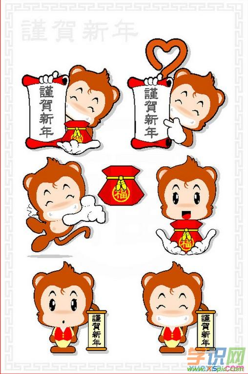 儿童画猴迎新年2016猴子过年的画
