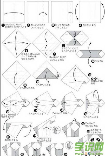 手工折纸大熊猫图解教程