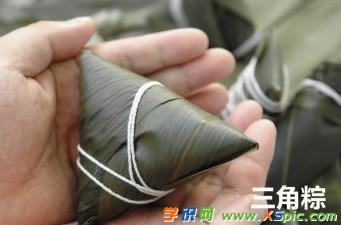 三角粽子的包法步骤图解