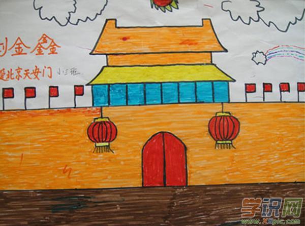 庆国庆儿童画图片水彩笔 2016庆国庆儿童作画