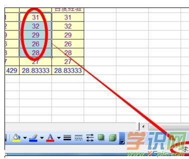 Excel中2007版进行状态栏中不显示求和值的操作方法