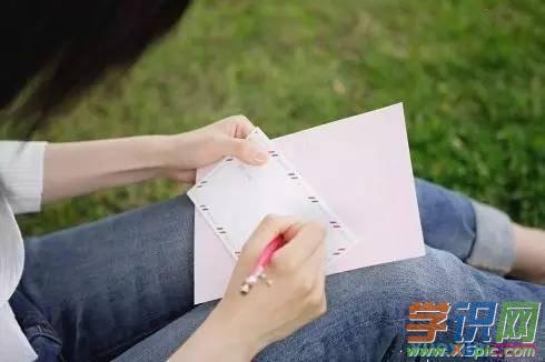 寫給孩子一封鼓勵的信