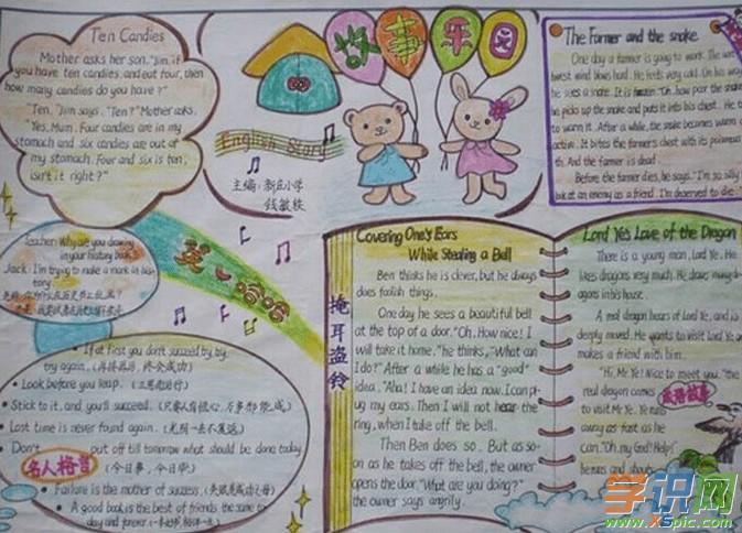五年级英语学习|五年级英语上册2单元的手抄报
