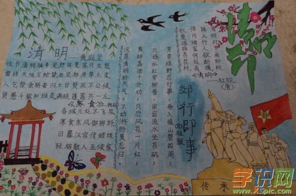 三年级诗配画手抄报_小学三年级古诗配画手抄报图片