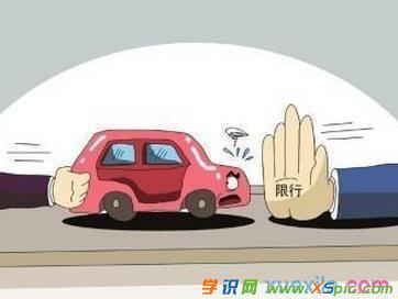 [2019年北京摇号新政策]2017北京摇号新政策最新_2017北京摇号购车新规