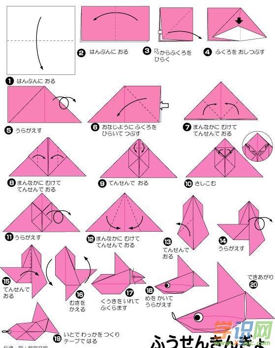 幼儿园中班简单折纸步骤图大全