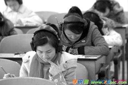高中英语听力技巧大总结