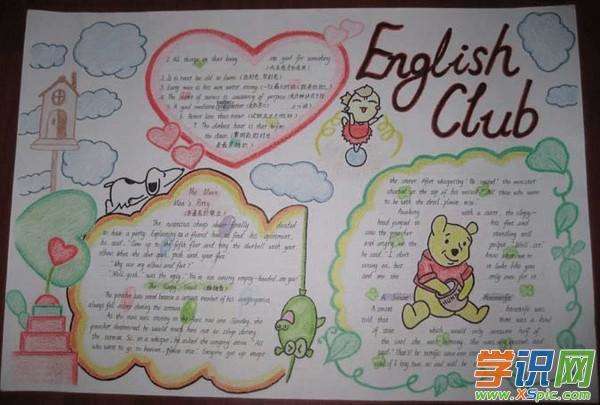 小学五年级关于漂亮易画英语手抄报素材
