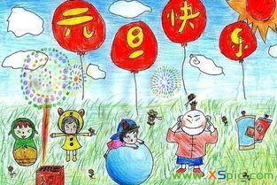 小学生庆元旦绘画作品    3.小学生元旦节图画大全    4.图片
