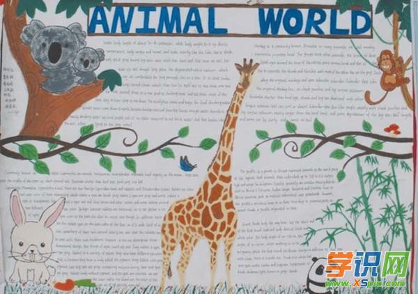 有关漂亮的六年级英语手抄报样板设计