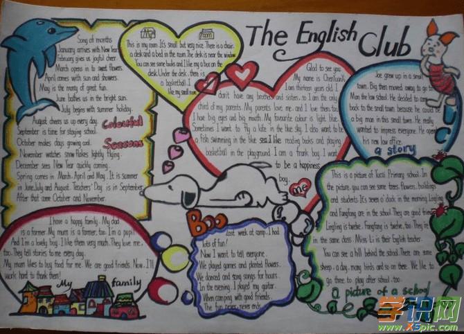 一年级英语手抄报简单又好看