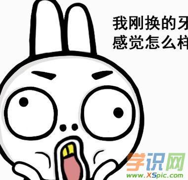 简笔画兔子表情包图片