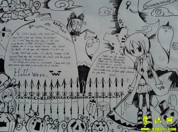 六年級下冊英語手抄報圖片