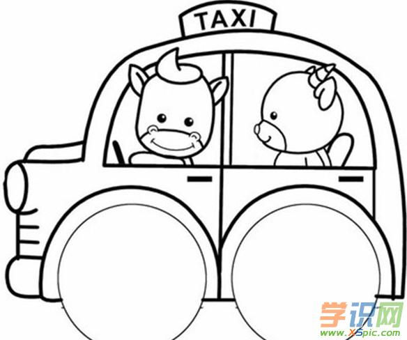 出租车简笔画 第1张 美拍图
