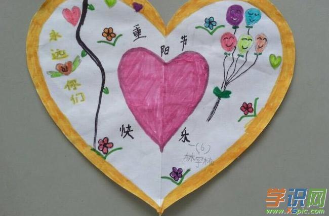 小学生爱心贺卡制作图片大全_爱心贺卡图片制作大全