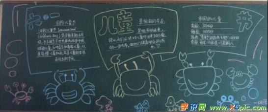 幼儿园六一黑板报图片_幼儿园六一黑板设计图片欣赏