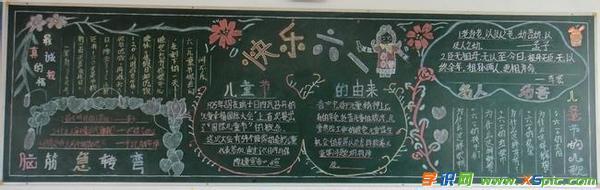 六一黑板报设计图案大全集_六一黑板报版面设计图大全