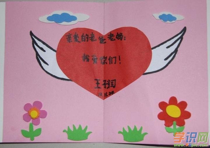 幼儿园感恩节手工贺卡图片