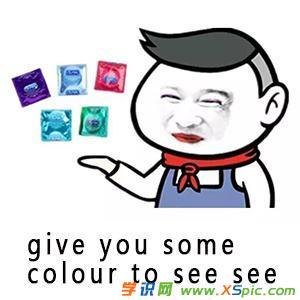 搞笑表情包动态图片_微信表情图片大全搞笑_聊天表情