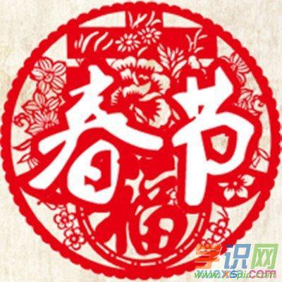 三年级作文补习_三年级作文:春节的习俗300字