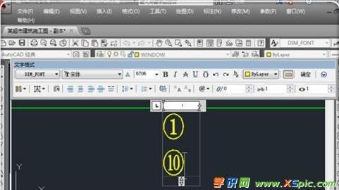 cad年会画法画_cad轴号的轴线标号视觉平面设计