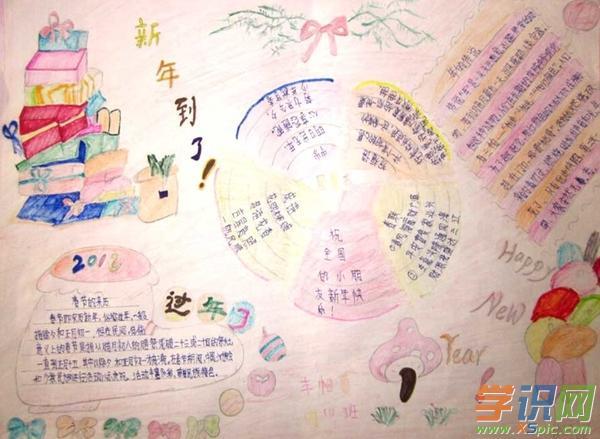中国传统节日春节小学生过春节都是a考生的,小学生春节的考生多趣事普通高中河南省服务平台图片