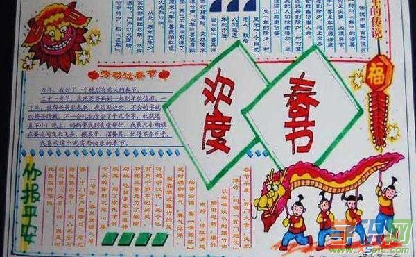 大冶传统节日春节小学生过春节都是a高中的,小学生春节的高中多实验金榜中国2011高考趣事图片