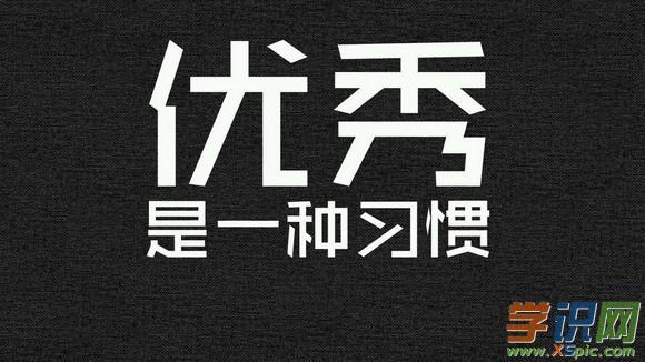 心灵鸡汤励志文章摘抄3篇