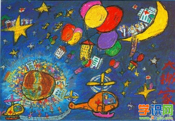 儿童画油画棒风景画1:美丽的夜空