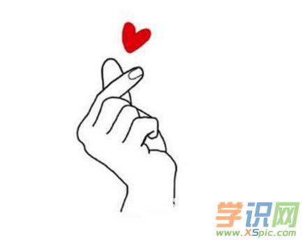2,双手笔芯:就是两只手掌圈成一个爱心的形状.图片