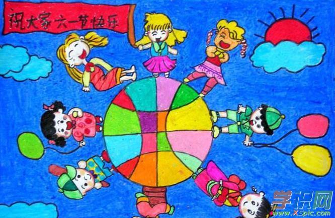 一年级六一儿童节的画