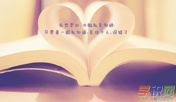 爱情空间伤感说说_经典伤感说说爱情_最浪漫的爱情伤感说说