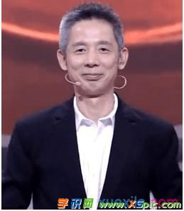 最强大脑主持人蒋昌建被赞很儒雅