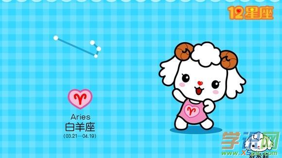 白羊座q版图片    3.白羊座动漫卡通图片    4.白羊座精美卡通图片