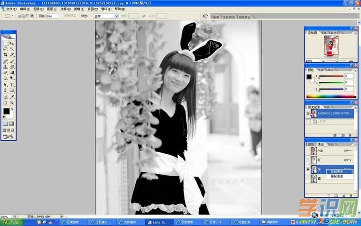 photoshop怎么处理虚焦的照片