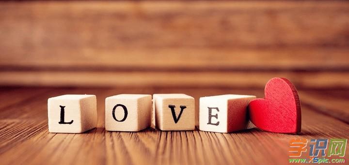 向人示爱的优美句子 关于示爱的优美经典句子