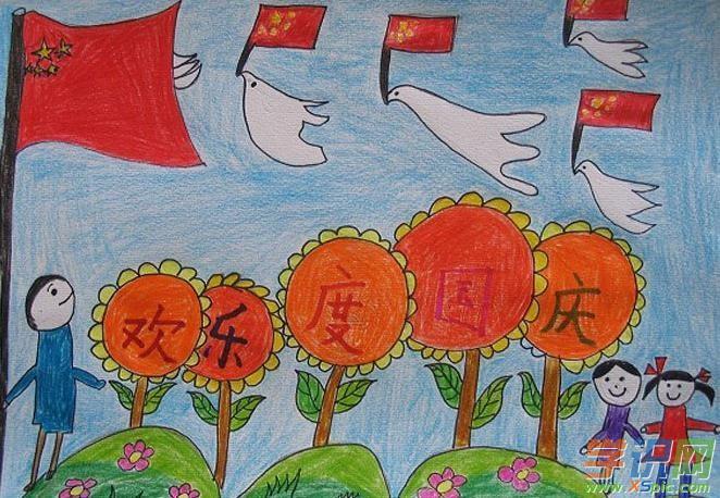 迎国庆绘画5年级_五年级国庆绘画作品