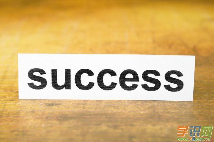 成功需要坚持的名言