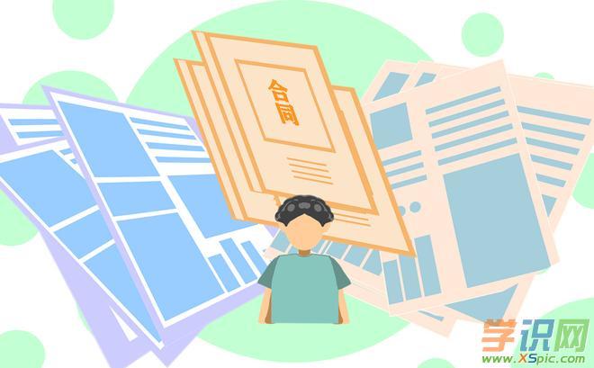 民間借貸抵押合同范本3篇