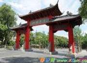四川大学工商企业管理专业的课程都有哪些